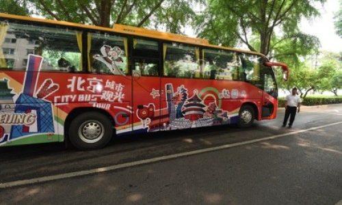 北京城市观光巴士赛笛芭诗City Bus 塑北京旅游新名片