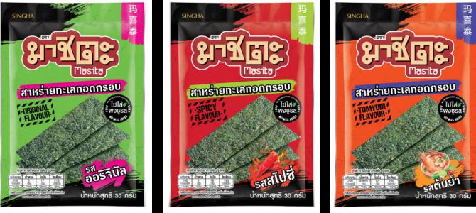 2019去泰国必买的零食 玛喜泰海苔推出微信表情包