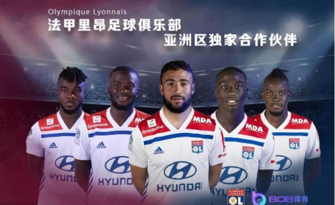 里昂足球俱乐部与BOB体育开展了合作!