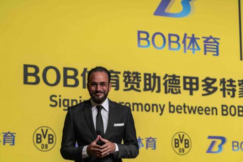 重磅官宣:BOB体育赞助德国德甲多特蒙德足球俱乐部