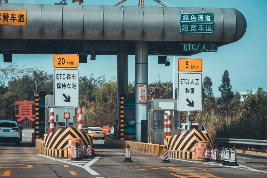 高速路口收费站