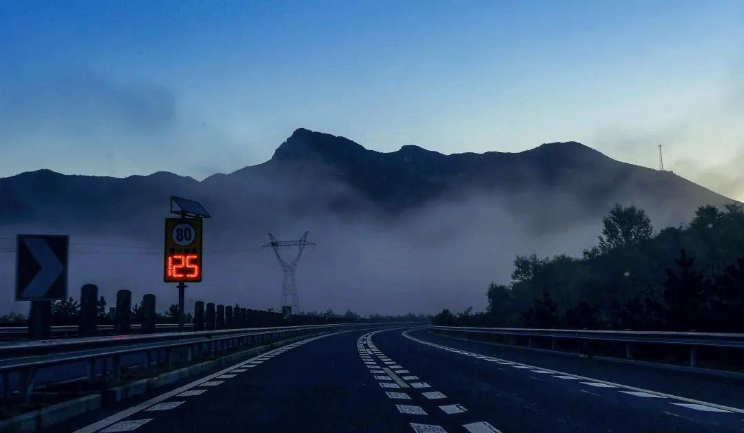布满迷雾的山区