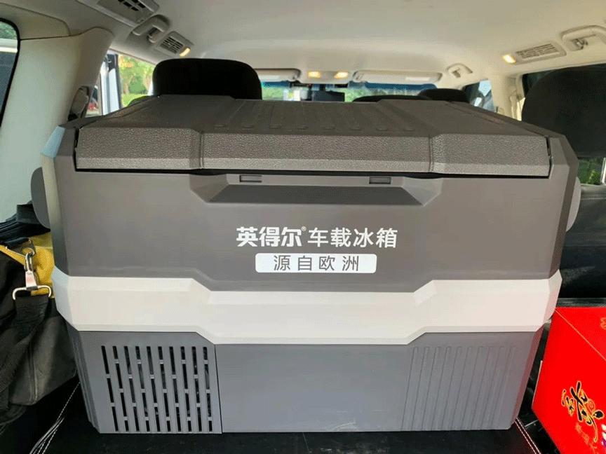 英得尔车载冰箱Y30